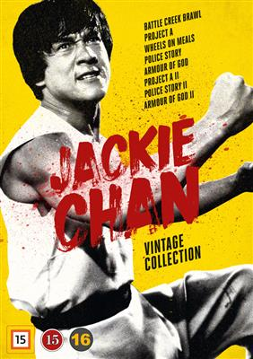 Jackie Chan Vintage Collection 1 (DVD)