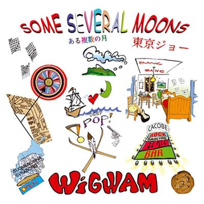Wigwam - Some Several Moons - Limited Edition (2LP - Coloured Vinyl)