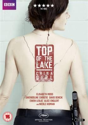 Top Of The Lake: Sesong 2 - China Girl (Import)