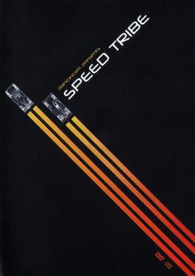 Speed Tribe - Speed Tribe Dance.com presents (CD+DVD)