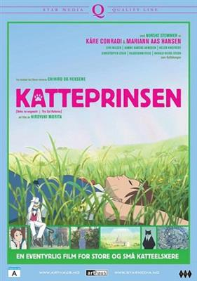 Katteprinsen (DVD)