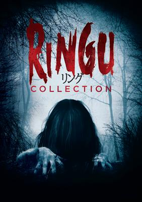 The Ringu Trilogy (Blu-ray)