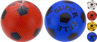 Ball - Superlett Ball for de minste.