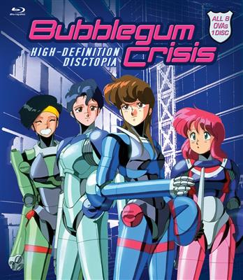 Bubblegum Crisis: High-definition Disctopia (Import) (Blu-ray - Region A)