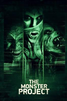 The Monster Project (DVD)